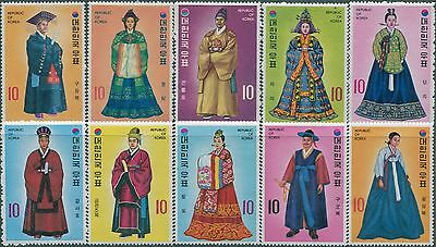 Korea South 1973 SG1037-1079 Court Costumes of the Yi Dynasty set MLH