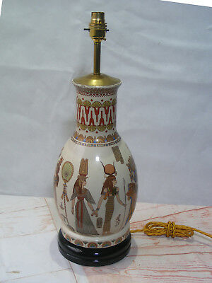 Vintage Table Lamp 'Temple Jar' with Egyptian decoration Sale 25% OFF