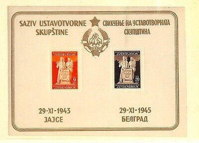 SA825 1945 YUGOSLAVIA Miniature Sheets {2} Unmounted Mint UM MNH
