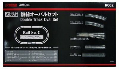 Rokuhan Z Scale Classic Wooden Design Ties Rail Double Track Oval Set C R062