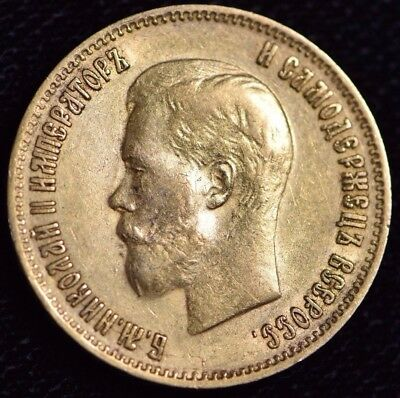 1899 Imperial Russia 10 Roubles Nicholas II Gold Coin .2489 AGW Free Shipping!