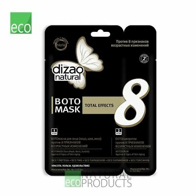 Dizao Natural Face, Neck & Eyelids Botomask Total 8 Effects