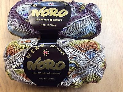 NORO Taiyo Sock Yarn (Cotton,Wool,Silk,Nylon)Col S37 Lot A (100grms x 420m )