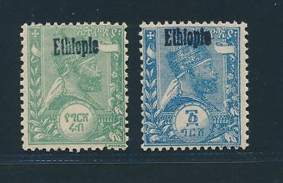 5155) ETHIOPIA, MI. 1,3 IIFa ** MINT NEVER HINGED, EXPERTISED