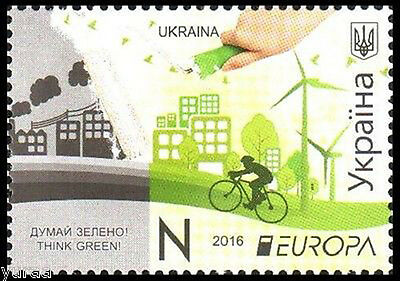 Ukraine, Europa Cept 2016, Think Green Stamps