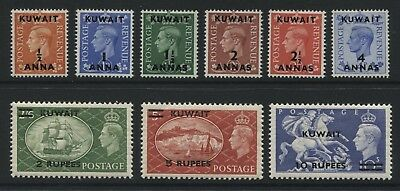 Kuwait: 1950-51 George VI full set of 9 stamps to 10 rupees SG84-92 MH - AP323