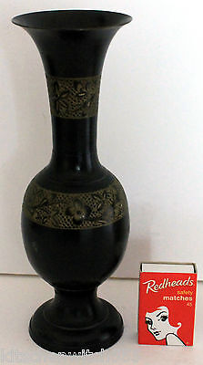 Brass Black Vase Urn Matt Floral Etched Pattern 21cm Footed India Vintage