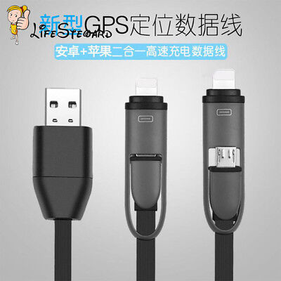 GSM SIM Spy Hidden Audio Listening Bug USB 2.0 A To Micro USB Charger Data Cable