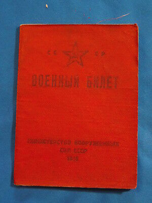 1948 Soviet military ID document army USSR RKKA russian ticket