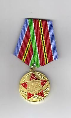 Ussr Medal For Strengthening Of Brotherhood In Arms - New - Copy