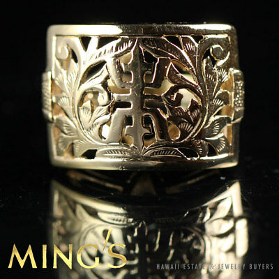 Ming's Hawaii Chinese 14K Yellow Gold Rectangle Ring Size 6.5