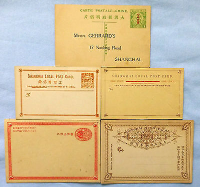Lot of Five Vintage Chinese Postcards from 1890 to 1912
