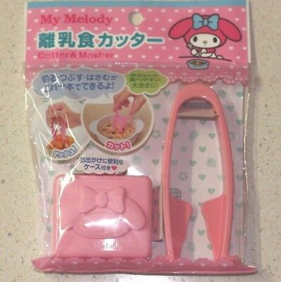 Sanrio My Melody Cutter and Masher with Case Kawaii Japan New Free shipping