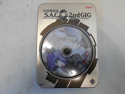 Sac/2Nd Gig Ghost In The Shell Stand Alone Complex Dvd