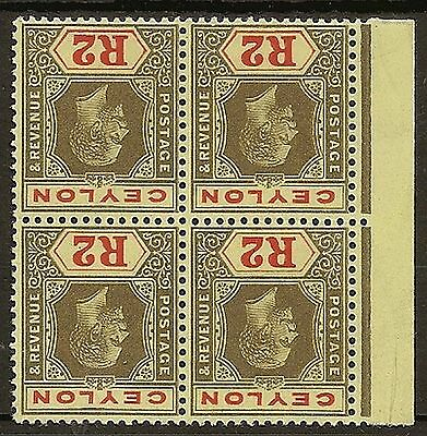 CEYLON 1912-25KGV 2R INVERTED WMK SG316cw BLK OF 4 NEVER HINGED MINT