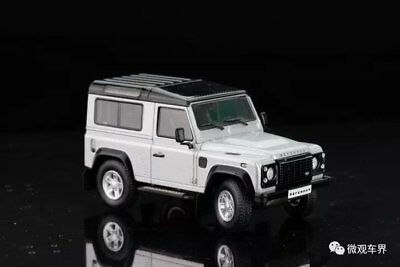Diecast Car Model Almost Real 2014 Land Rover Defender 90 1:43 (Silver) + GIFT!