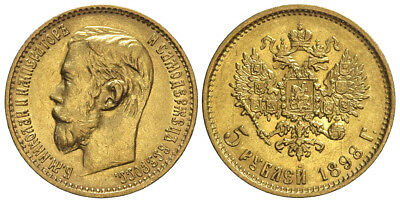 Russia, Nicholas II, 5 Roubles 1898, Gold, 011
