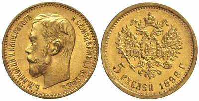 Russia, Nicholas II, 5 Roubles 1898, Gold, 016