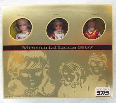 Takara TOMY Licca Doll Reproduction first Rika chan Doll trio DX Tigers style