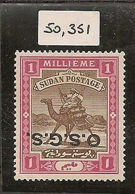 SUDAN OFFICIALS 1902 1m INVERTED OVPT SG03c 1987 BPA CERTIFICATE
