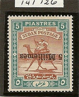 SUDAN 1903 SURCH INVERTED ERROR SG29a MINT SCARCE ONLY (180) ISSUED 1987 CERT