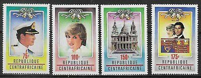17J_AA069 CENTRAFRICAINE REP 1981 Mariage royal Lady Diana - MNH