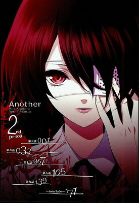 """040 Another - Misaki Doll Ghost Japan Anime 14""""x20"""" Poster"""