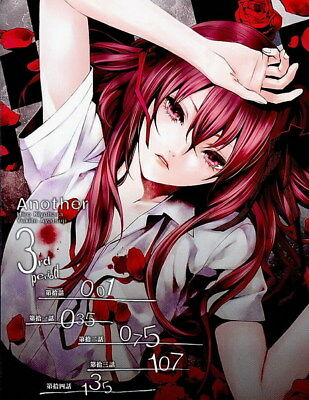 """019 Another - Misaki Doll Ghost Japan Anime 14""""x18"""" Poster"""