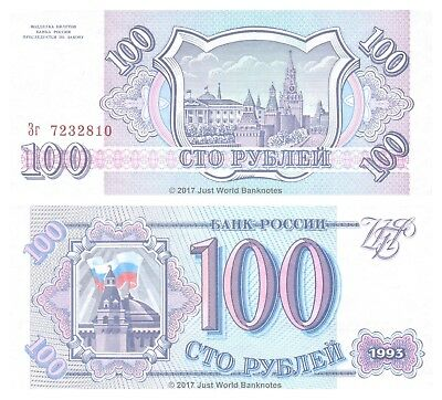 Russia 100 Rubles 1993 P-254 Banknotes UNC