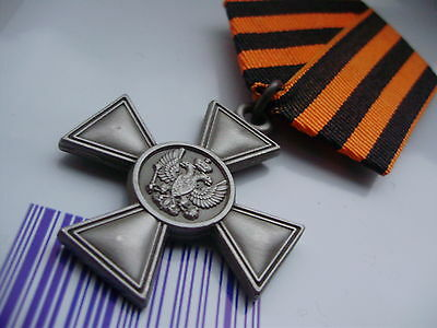 Medal of  Russian Empire  # 6