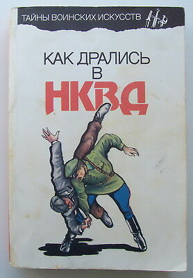 Russian Soviet NKVD school surviving manual book