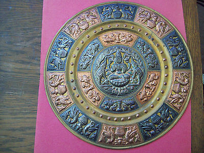 Vintage Shiva-Elephants-Birds 3-Toned Brass,silver,copper Wall Hanging Plate 12""