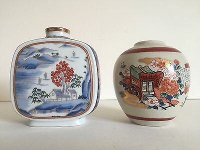 Vintage Japanese Ceramic Small Multicolor Classic Foral Vases - Pair Of 2