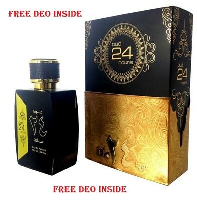 *New*Oud 24 Hours by Al Zaafaran 100ml similar Tom Ford Black Orchid *Free Gift*