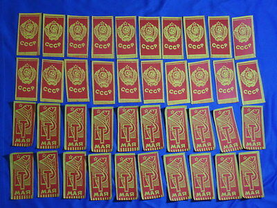 NEW set 40 Soviet russian small Banner Flag 1 May USSR to demonstrate Lenin