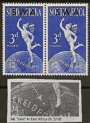 SOUTH WEST AFRICA 1949 KGVI 3d UPU LAKE IN ASIA VARIETYSG140b .SACC168a MNH