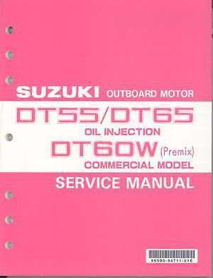 94-97 Suzuki DT55 DT65 DT60W 2-Stroke Outboard Motor Service Repair Manual CD