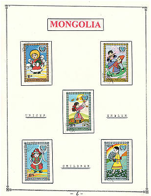 """Mongolia 1977 Amazing Set Very Fine Used Stamps Hinged on list """"Children"""""""