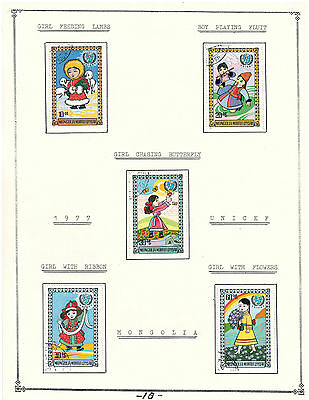 """Mongolia 1977 Amazing Set Very Fine Used Stamps Hinged on list """" Childrens """""""