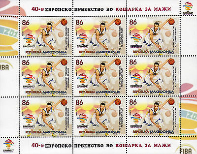 Macedonia/2017/M/S/Sport/The 40th European Championship in Men Basketball