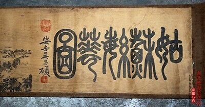 Collection China of antique old scroll scroll painting Prosperous Suzhou