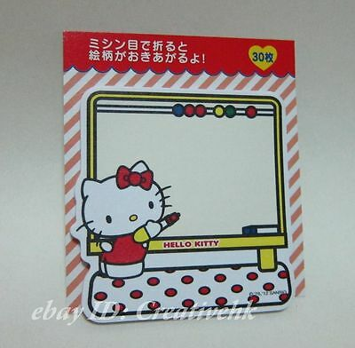 Japan Sanrio Original Hello Kitty Memo Pad Stationery 30 sheets / set (NEW)