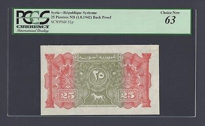 Syria Syrie 25 Piastres ND(1-8-1942) P51p Back Proof Uncirculated