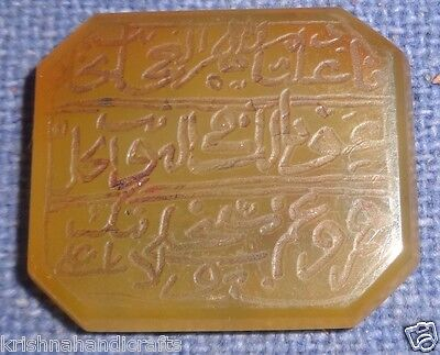 Vintage Old Collectible Islamic Arebic Writing Jade Stone Locket Panel 68