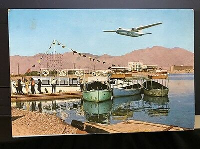 "Eilat - Israel - Arkia's Jet Prop ""herald"" Landing At Eilat On The Red Sea 70's"