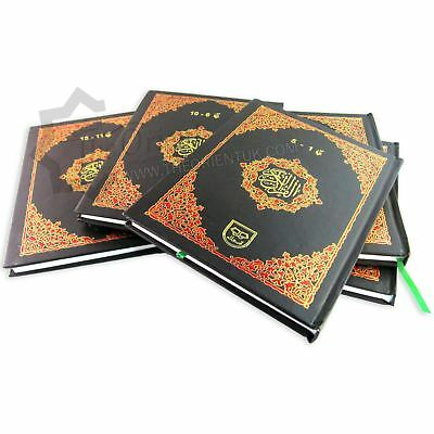 Full Set Panj Para Colour Coded Quran Tajweed Each 5 Parts in One Volume 9 Lines