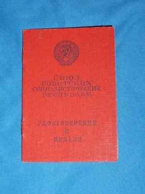 WW2 for woman Soviet russian document Order book Medal For Bravery 6 digit