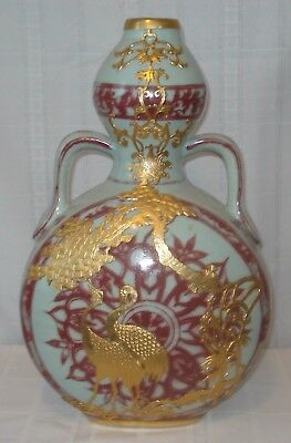 Antique Chinese Porcelain Baoyueping Stoneware Vase