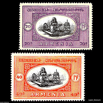 SET OF 2,  ARMENIAN STAMPS - 70 AND 40 Ruble  -  UNUSED IN MINT CONDITION - NICE