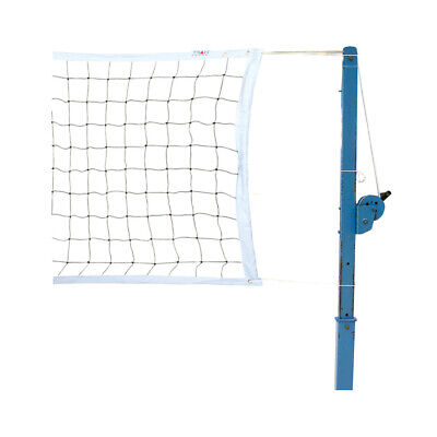 Hart Club Volleyball Net - Best Value Volleyball Net Available (20-165)